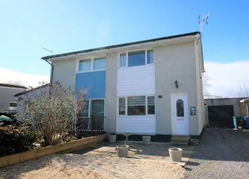 Thumbnail 2 bed semi-detached house for sale in 7 Birch Place, Culloden, Inverness