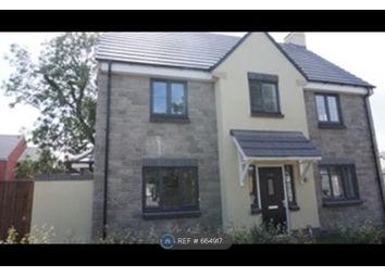 6 bed detached house to rent in Oxleigh Way, Stoke Gifford, Bristol BS34