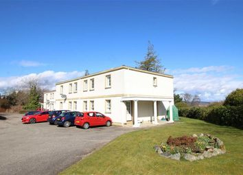 Thumbnail 2 bed flat for sale in 12, Maryfield Gardens, Inverness