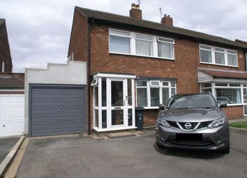 Thumbnail 3 bed semi-detached house for sale in Wheatcroft Close, Hurst Green, Halesowen