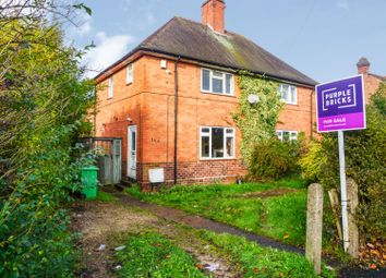 4 bed semi-detached house for sale in Broxtowe Lane, Aspley, Nottingham NG8