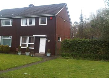 Thumbnail 3 bedroom semi-detached house to rent in Cumbernauld Road, Stepps, Glasgow