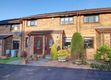 Thumbnail 2 bed terraced house for sale in Cromarty Place, East Kilbride, Glasgow