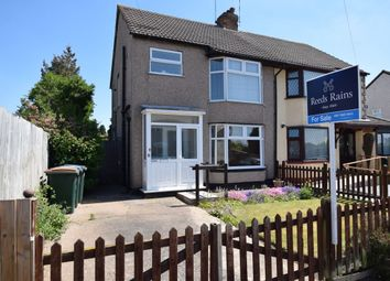 3 bed semi-detached house for sale in Pine Tree Avenue, Tile Hill, Coventry CV4