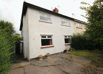 Thumbnail 3 bed semi-detached house for sale in Mynachdy Road, Gabalfa, Cardiff
