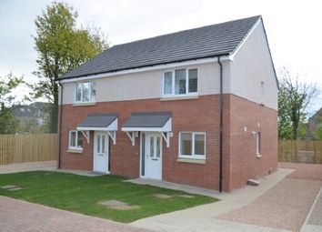 Thumbnail 3 bedroom semi-detached house to rent in Lorne Road, Antonine Court, Larbert