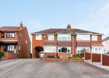 Thumbnail 4 bed semi-detached house for sale in Hill Top, Baddesley Ensor, Atherstone