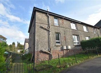 Thumbnail 2 bed flat for sale in Gallowhill Avenue, Lenzie, Glasgow
