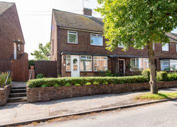 Thumbnail 3 bed terraced house for sale in Alkerden Lane, Swanscombe