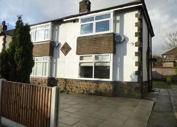 Thumbnail 2 bedroom semi-detached house to rent in Calverley Moor Avenue, Pudsey