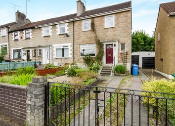 Thumbnail 2 bed end terrace house for sale in Elmore Avenue, Simshill, Glasgow