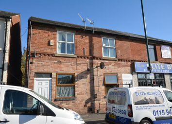 Thumbnail 2 bed flat for sale in Vernon Place, Northern Court, Bulwell, Nottingham