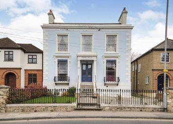Old Road East, Gravesend DA12. 5 bed detached house for sale