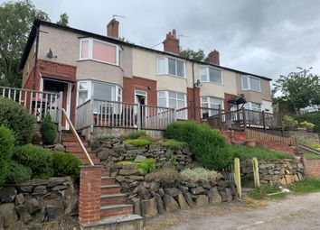 2 bed end terrace house for sale in Willowfield Terrace, Halifax HX2