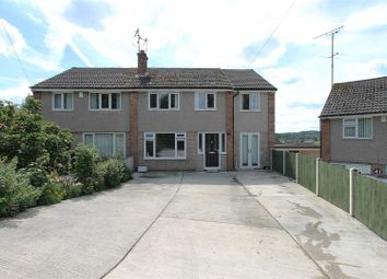 Thumbnail 5 bedroom semi-detached house for sale in Holmebank West, Brockwell, Chesterfield