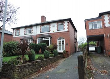 Thumbnail 3 bed semi-detached house for sale in Stand Lane, Radcliffe, Manchester, Lancashire
