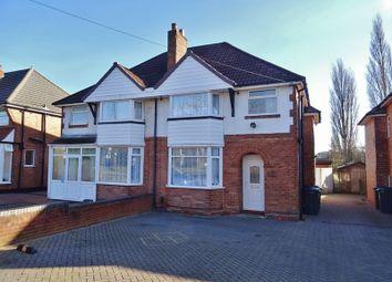Thumbnail 3 bed semi-detached house for sale in Coombes Lane, Longbridge, Northfield, Birmingham