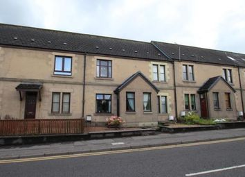 Thumbnail 2 bedroom terraced house for sale in Ailsa Court, Maddiston, Falkirk, Stirlingshire