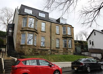 Thumbnail 2 bed flat for sale in Old Inverkip Road, Greenock, Renfrewshire