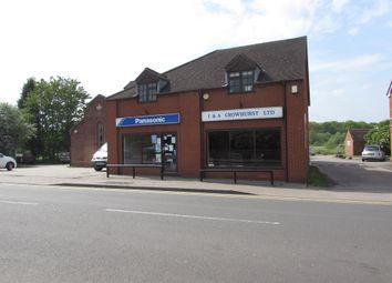 Thumbnail Office to let in Bridge Street, Polesworth