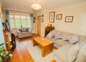 Thumbnail 3 bed end terrace house for sale in Featherstone Close, Gedling, Nottingham