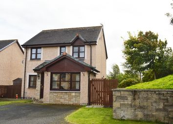 Thumbnail 3 bed detached house for sale in Castledyke Way, Carstairs, Lanark