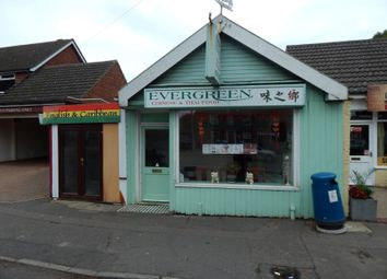 Thumbnail Retail premises for sale in 315 & 315A Aylsham Road, Norwich, Norfolk
