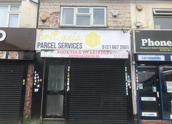 Thumbnail Retail premises to let in Socho Road, Birmingham