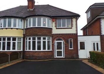Thumbnail 3 bedroom semi-detached house for sale in Beeches Drive, Erdington, Birmingham