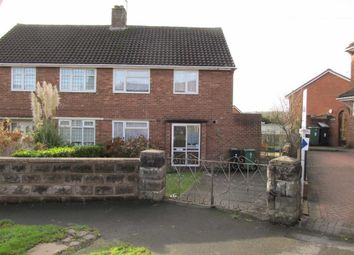 Thumbnail 3 bed semi-detached house for sale in Windmill View, Dudley
