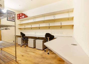 Thumbnail Office to let in Marylebone Street, London