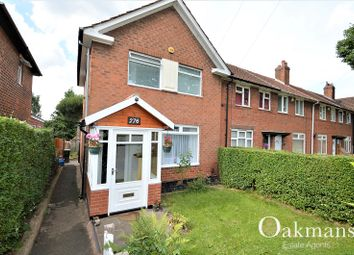 Thumbnail 2 bed end terrace house for sale in Alwold Road, Birmingham, West Midlands.