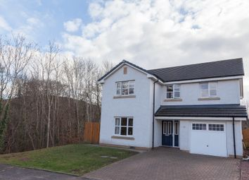 Thumbnail 4 bed detached house for sale in Hillside, West Kilbride, North Ayrshire