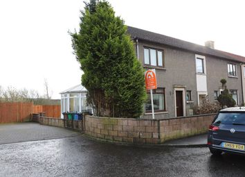 Thumbnail 2 bed terraced house for sale in South Street, Cowdenbeath