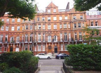 Thumbnail 13 bedroom terraced house for sale in Kensington Court, London