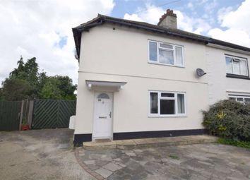 Thumbnail 3 bed semi-detached house for sale in West Close, Rainham, Essex