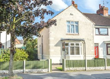 Thumbnail 2 bed end terrace house to rent in Fairfax Avenue, Selby, North Yorkshire