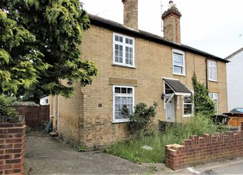 Thumbnail 2 bedroom end terrace house for sale in Forest Road, Loughton, Essex