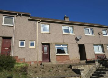 Thumbnail 3 bed terraced house for sale in 20 Howdenbank, Hawick