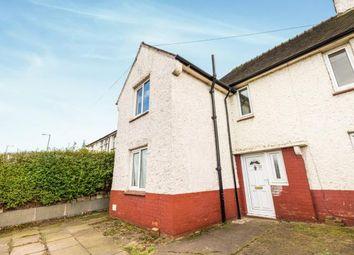 Thumbnail 3 bedroom end terrace house for sale in Stockhill Lane, Nottingham, Nottinghamshire