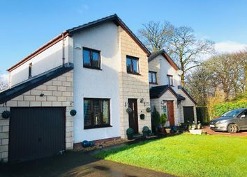 Thumbnail 4 bed property for sale in Dun Park, Kirkintilloch, Glasgow