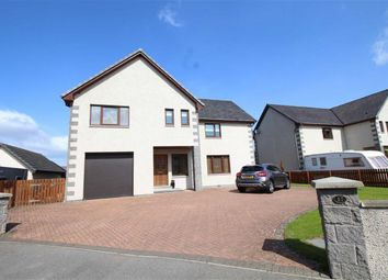 Thumbnail 4 bed detached house for sale in 17, Cloverfield Park, Inverness