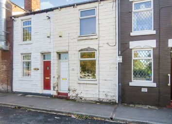 Thumbnail 2 bedroom terraced house for sale in Dockin Hill Road, Wheatley, Doncaster