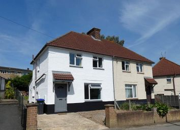 Thumbnail Semi-detached house to rent in Wessex Road, Salisbury, Wiltshire