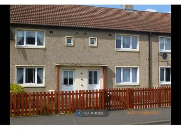 Thumbnail 2 bed terraced house to rent in Angus Road, Carluke, South Lanarkshire, Scotland.