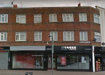 Thumbnail Retail premises to let in Grand Parade, Oxlow Lane, Dagenham