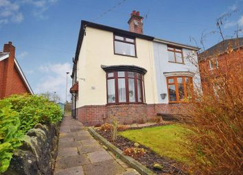 Thumbnail 3 bed semi-detached house for sale in The Courtyard, Millrise Road, Milton, Stoke-On-Trent