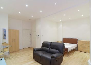 Thumbnail Studio to rent in Bickenhall Street, London