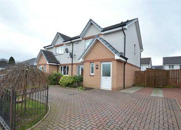 Thumbnail 3 bed semi-detached house for sale in Vere Road, Kirkmuirhill, Lanark