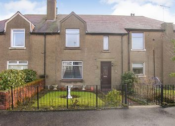 Thumbnail 3 bed terraced house for sale in Maple Place, Denny